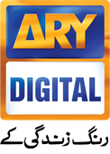 Bulbulay 19 March 2014 | Watch Latest Episodes of ARY Digital