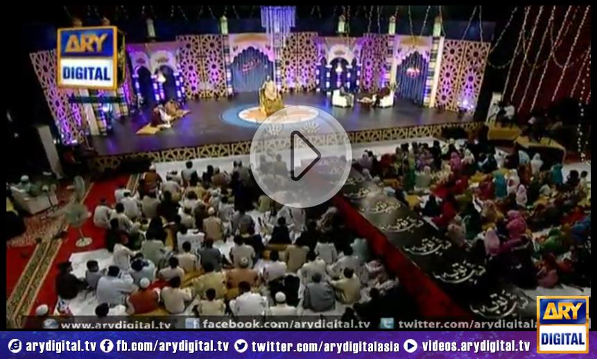 Shab-e-Baraat Special Transmission 'Shab-e-Tauba' 13th June 2014 Part 5