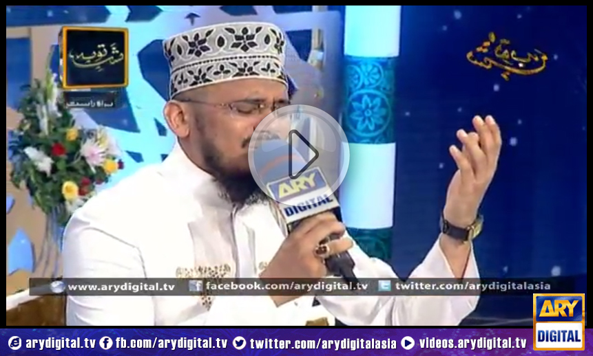 Shab-e-Baraat Special Transmission 'Shab-e-Tauba' 13th June 2014 In the name of Allah, we praise Him, seek His help and ask for His forgiveness. Shab-e-Baraat is the night for all His believers to ask forgiveness from Allah. We worship Him and we get our blessings in the form of rewards, there are some occasions where His followers get soft hearted and seem spiritually involved. One such occasion is Shab-e-Baraat which is the night of salvation that takes place in mid-Shaban (between the 14th and 15th day of Shaban). This is one of the blessed nights in the Islamic calendar. The special blessing of Allah is showered upon His believers on this night and this time should be spent in worshiping Allah from the depth of our hearts. It is the time to focus one's attention towards Allah and to enjoy the time of contacting Him direct, The Most Compassionate, Ever-Merciful. This blessed night starts at the sunset on 14th and ends at the dawn on 15th of Shaban and this year it is taking place on 13th June 2014. ARY Digital on Friday at 13th June 2014 at 9:00 PM has a special transmission for this scared day 'Shab-e-Tauba' with our favorite Junaid Jamsheed and anchor Waseem Badami.