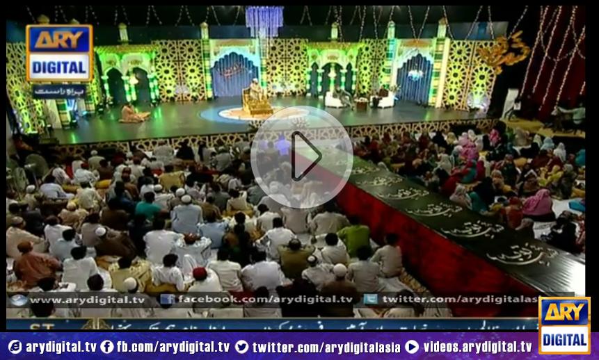 Shab-e-Baraat Special Transmission 'Shab-e-Tauba' 13th June 2014 Part 9