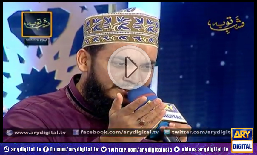 Shab-e-Baraat Special Transmission 'Shab-e-Tauba' 13th June 2014 Part 4