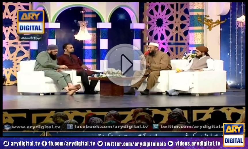 Shab-e-Baraat Special Transmission 'Shab-e-Tauba' 13th June 2014 Part 10