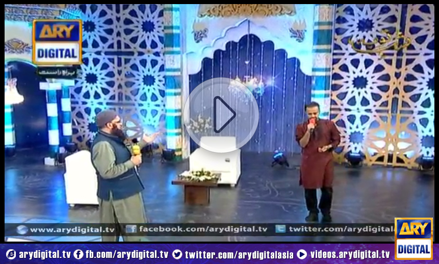 Naat Junaid Jamsheed With Waseem Badami 13th June 2014