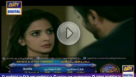 Bay Imaan Mohabbat Ep – 23 – 9th July 2014