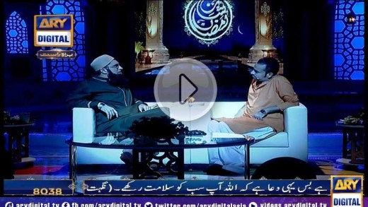 Shan-e-Ramzan Sehr Transmission – Part 2 – 12th July 2014