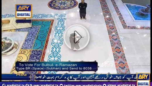 Shan-e-Ramzan Iftar Transmission – Part 1 – 11th July 2014