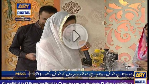 Shan-e-Ramzan Iftar Transmission – Part 1 – 8th July 2014