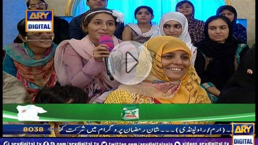 Shan-e-Ramzan Iftar Transmission Part 3 – 9th July 2014