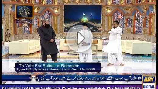 Shan-e-Ramzan Iftar Transmission – Part 1 – 7th July 2014
