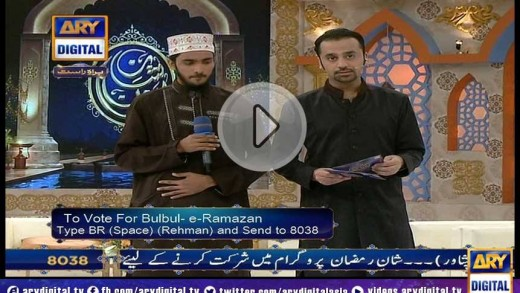 Shan-e-Ramzan Iftar Transmission – Part 1 – 23rd July 2014