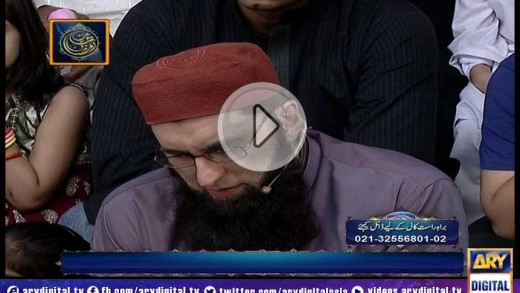 Shan-e-Ramzan Iftar Transmission – Part  2  – 21st July 2014