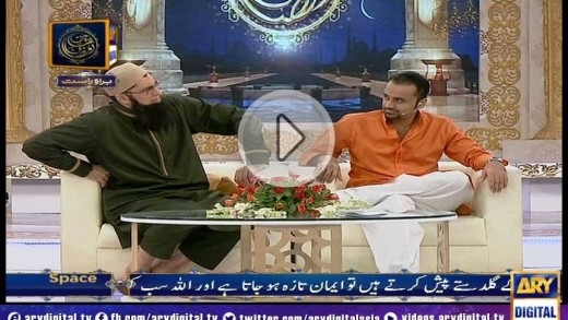 Shan-e-Ramzan Sehr Transmission – Part 1 – 12th July 2014