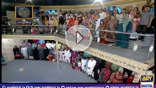 National Anthem In Shan-e-Ramzan Transmission – 26th July 2014