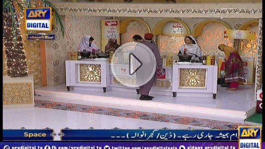 Shan-e-Ramzan Iftar Transmission – Part  1  – 21st July 2014