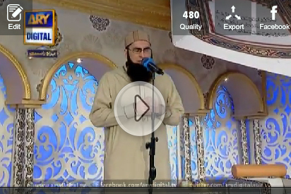 Shan-e-Ramzan Sehr Transmission – Part 2 – 10th July 2014