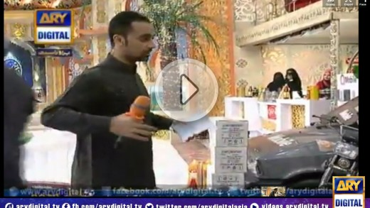 Shan-e-Ramzan Iftar Transmission Part 1 – 10th July 2014