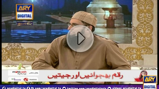 Shan-e-Ramzan Iftar Transmission Part -1 12th  July  2014
