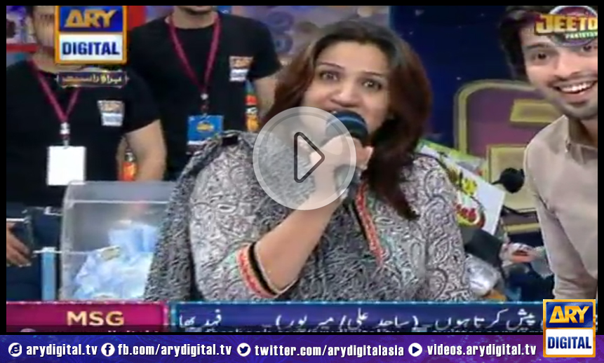 Jeeto Pakistan 7th July 2014