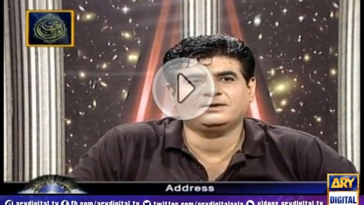 Sitaroon ki baat Humayon k Sath 20th July 2014