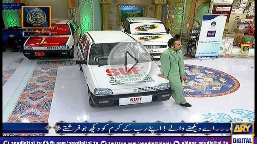 Shan-e-Ramzan Iftar Transmission – Part 2 – 26th July 2014