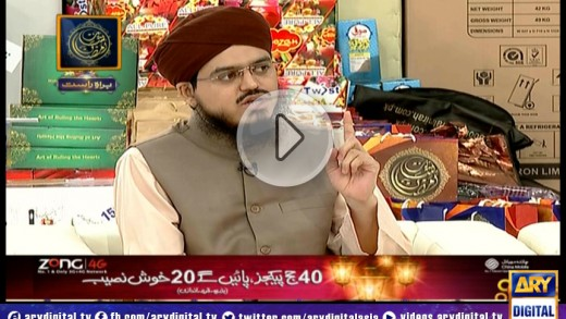 Shan-e-Ramzan Iftar Transmission Part -2 12th – July- 2014