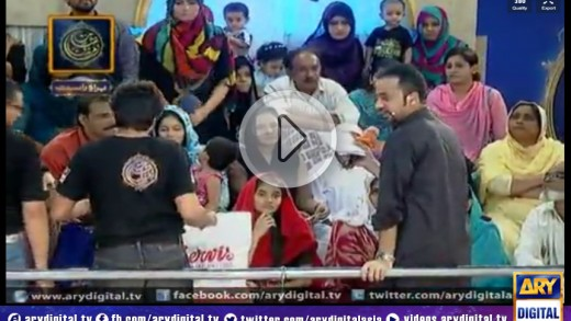 Shan-e-Ramzan Iftar Transmission – Part 3 – 8th July 2014