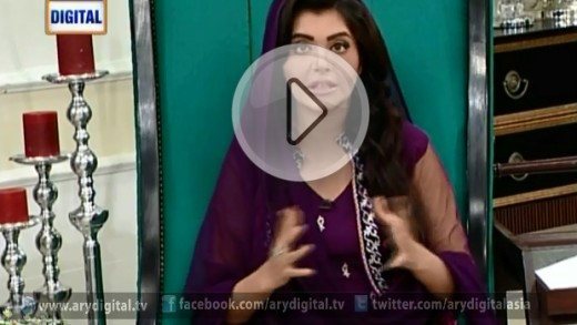 Good Morning Pakistan 9th July 2014