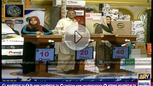 Shan-e-Ramzan Iftar Transmission – Part 3 – 19th July – 2014