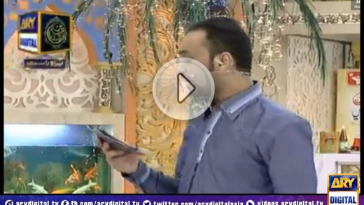 Shan-e-Ramzan Iftar Transmission – Part 3 – 21st  July 2014