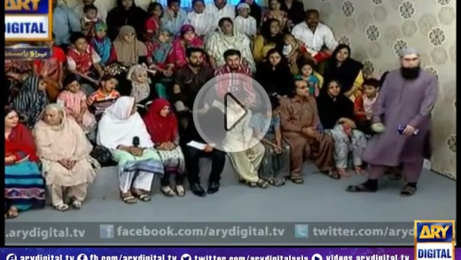 Shan-e-Ramzan Iftar Transmission Part – 2- 13th July 2014