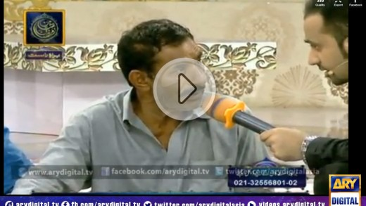 Shan-e-Ramzan Iftar Transmission – Part  3  – 20th July 2014