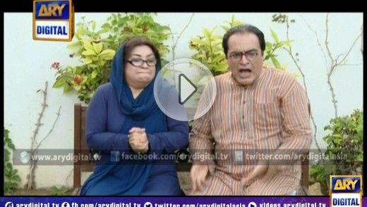 Bulbullay – Ep – 231 – 12th July 2014