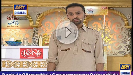 Shan-e-Ramzan Iftar Transmission – Part 1 – 9th July 2014