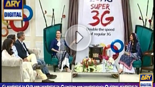Good Morning Pakistan 24th July 2014
