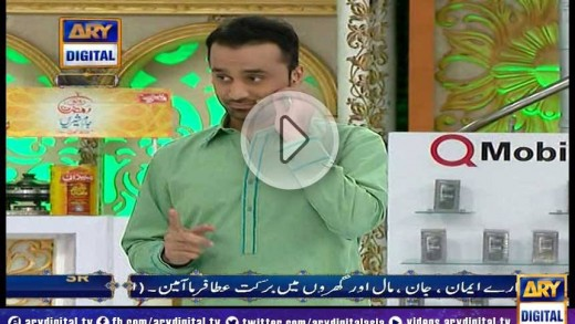 Shan-e-Ramzan Iftar Transmission – Part 1 – 26th July 2014