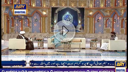 Shan-e-Ramzan Iftar Transmission – Part 2 – 9th July 2014