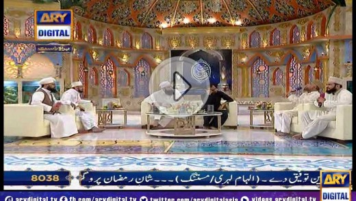 Shan-e-Ramzan Iftar Transmission – Part 2 – 11th July 2014