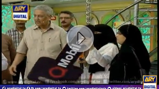 Shan-e-Ramzan Iftar Transmission Part 3 – 25th July 2014