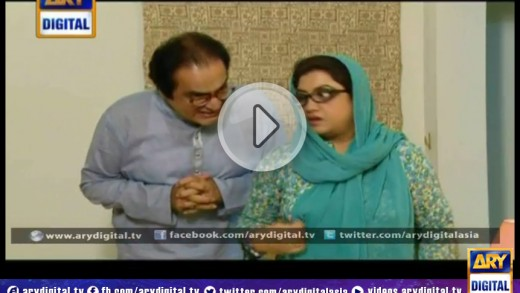 Bulbulay Ep – 244 – 26th July 2014