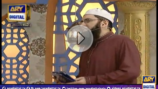 Shan-e-Ramzan Iftar Transmission – Part 1 – 22nd July 2014