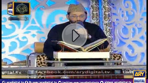 Shan-e-Ramzan Sehr Transmission – Part 1 – 28th July 2014