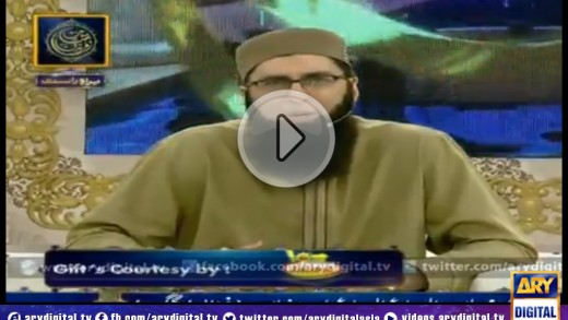 Shan-e-Ramzan Iftar Transmission – Part 3 – 28th July 2014