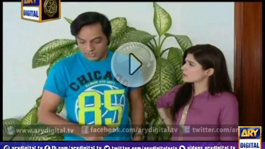 Bulbulay Ep – 245 – 28th July 2014