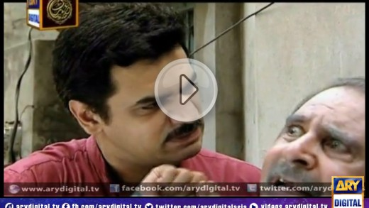 Begum Bodyguard –  Eid Special 3rd Day –  31st July 2014
