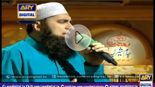 Shan-e-Ramzan Iftar Transmission – Part 1 – 24th July 2014