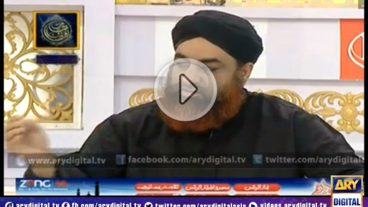 Shan-e-Ramzan Iftar Transmission  Part 3 – 24th July 2014