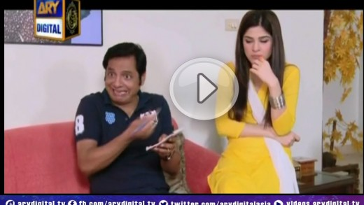 Bulbulay Ep – 243 – 24th July 2014