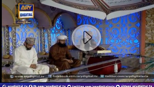 Shab-e-Qader Special Transmission Part 1 – 25th July 2014