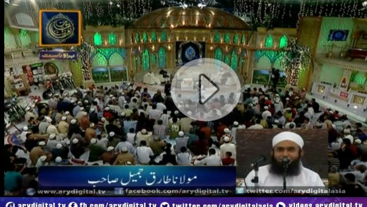 Shab-e-Qader Special Transmission Part 2 – 25th July 2014