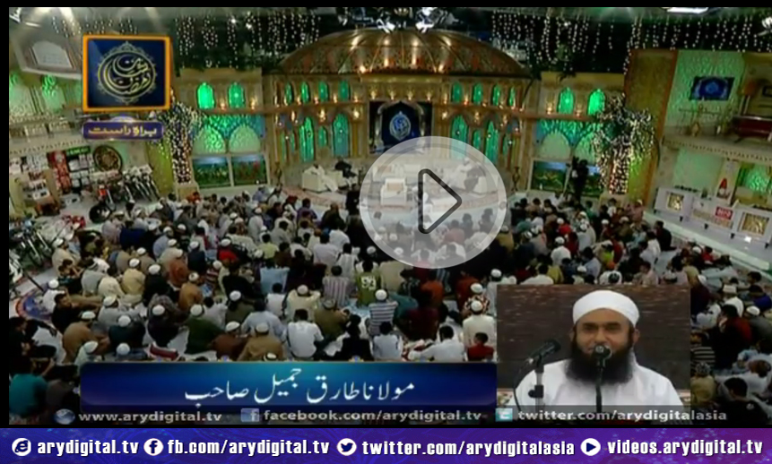 Shab-e-Qader a special transmission in Shan -e Ramzan 2014 for 25th 27th and 29th Ramzan.